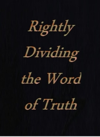 Rightly_Dividing